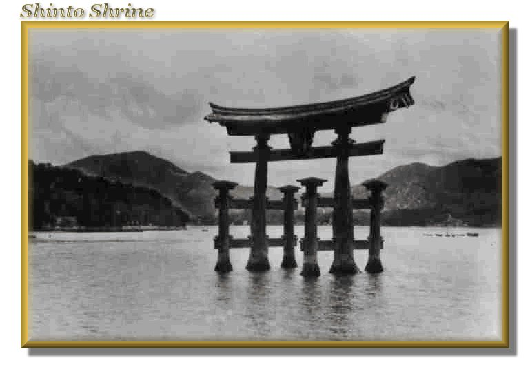 Shinto Shrine.jpg